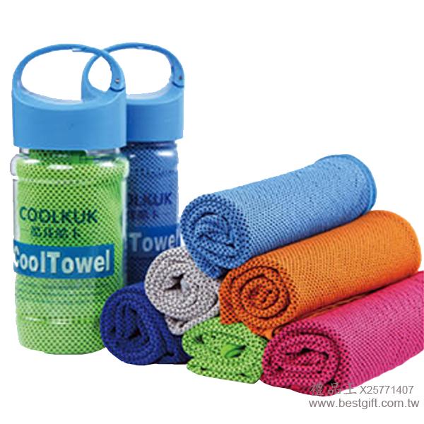 X25771407 涼感運動巾(瓶裝)