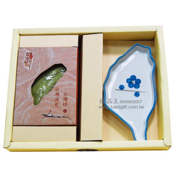 抺草台灣皂+台灣皂盤