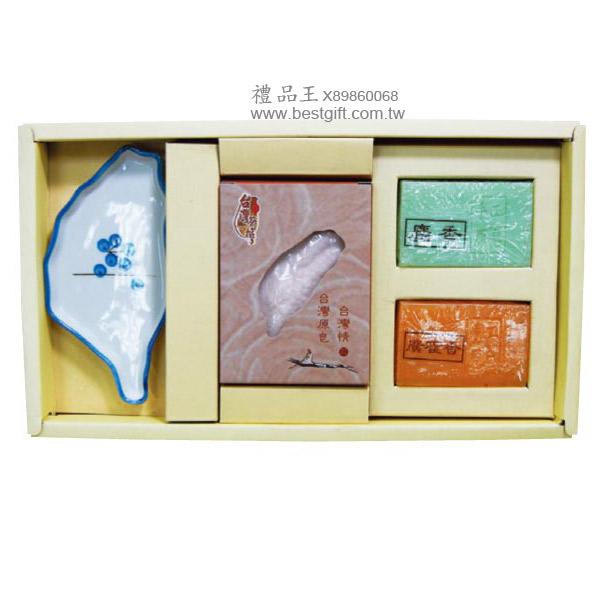 粉櫻台灣皂+台灣皂盤+廣藿香手工原皂+麝香蘆薈手工原皂