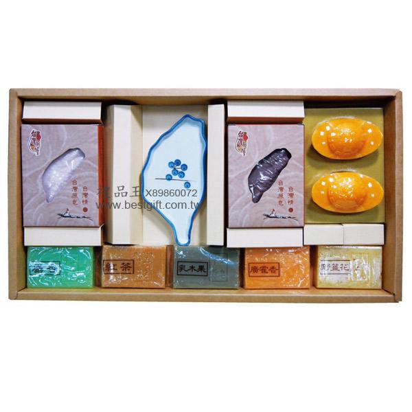 粉櫻台灣皂+手工原皂+元寶皂+台灣皂盤禮盒