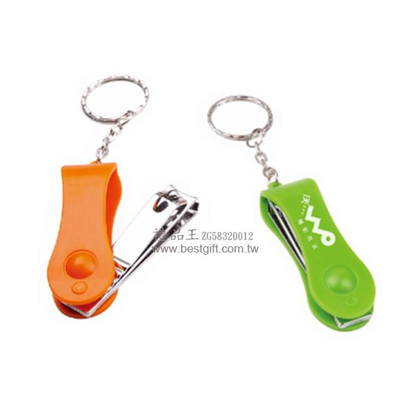 可旋轉指甲剪鑰匙圈
